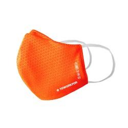 Mask toworkfor Mund-Nasen-Maske für Kinder